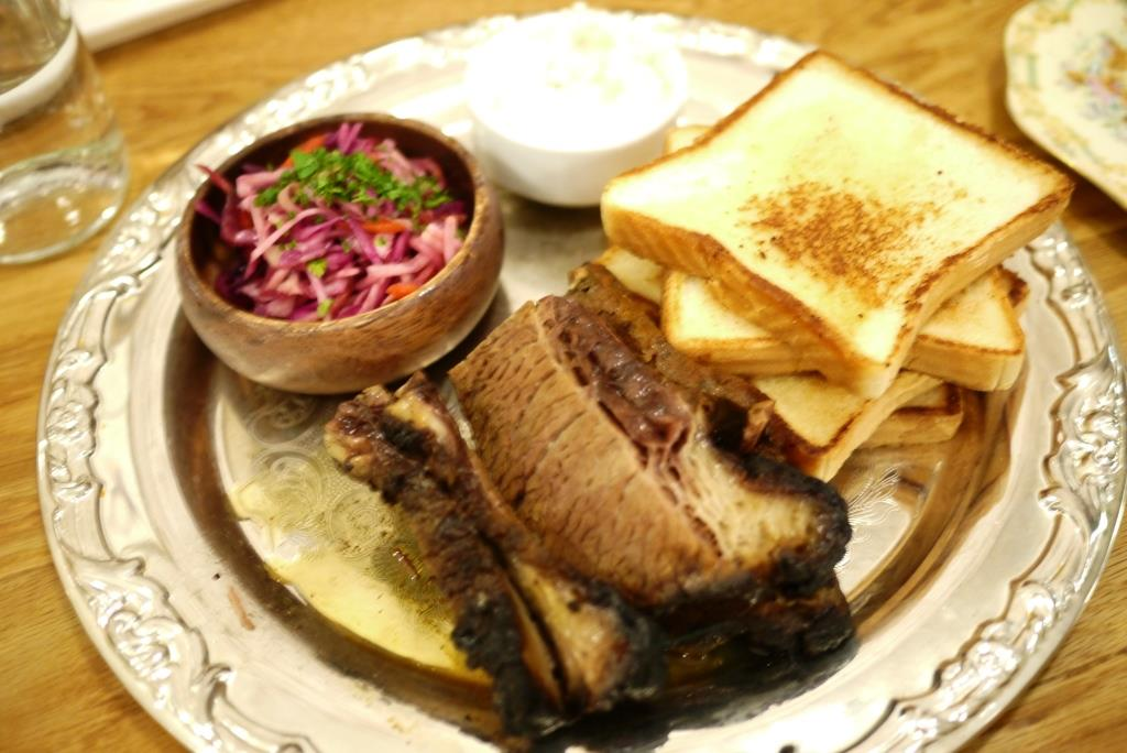 Rose's Luxury Smoked Brisket