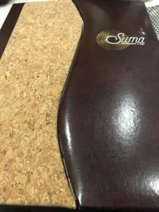 suma-menu